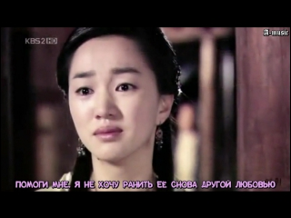 [A-music] Lee Hyun Sup- Prayer (Emperor Of The Sea OST) рус.саб