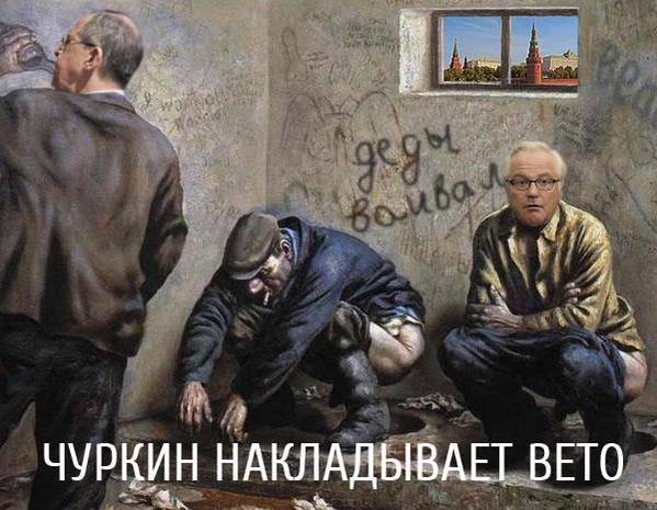 Климкин на Совбезе ООН: Ни у кого нет причин противостоять трибуналу, кроме тех, кто совершил это преступление - Цензор.НЕТ 7921