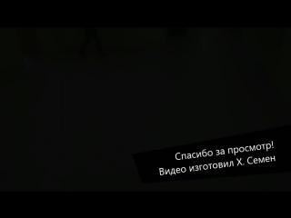 Мой первый смонтированный минифильм