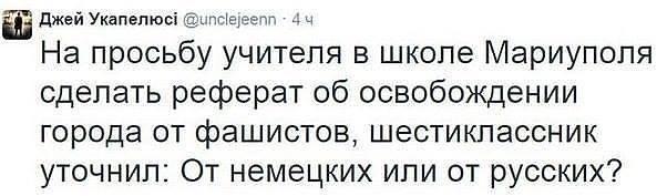 Россия отказалась поддержать резолюцию по МАГАТЭ в ООН из-за украинского Крыма - Цензор.НЕТ 9700