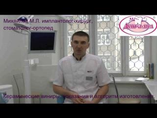 dent-a-med-Ответ на вопрос для Osen-leto@mail.ru