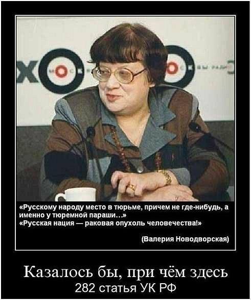 Миша Фишкин   Москва