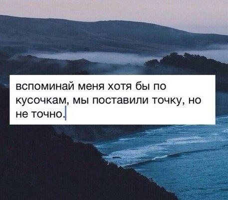 Дарья Зырянова | Челябинск