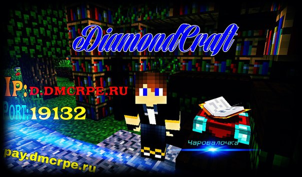 DIAMOND CRAFT