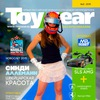 Toy Gear Magazine
