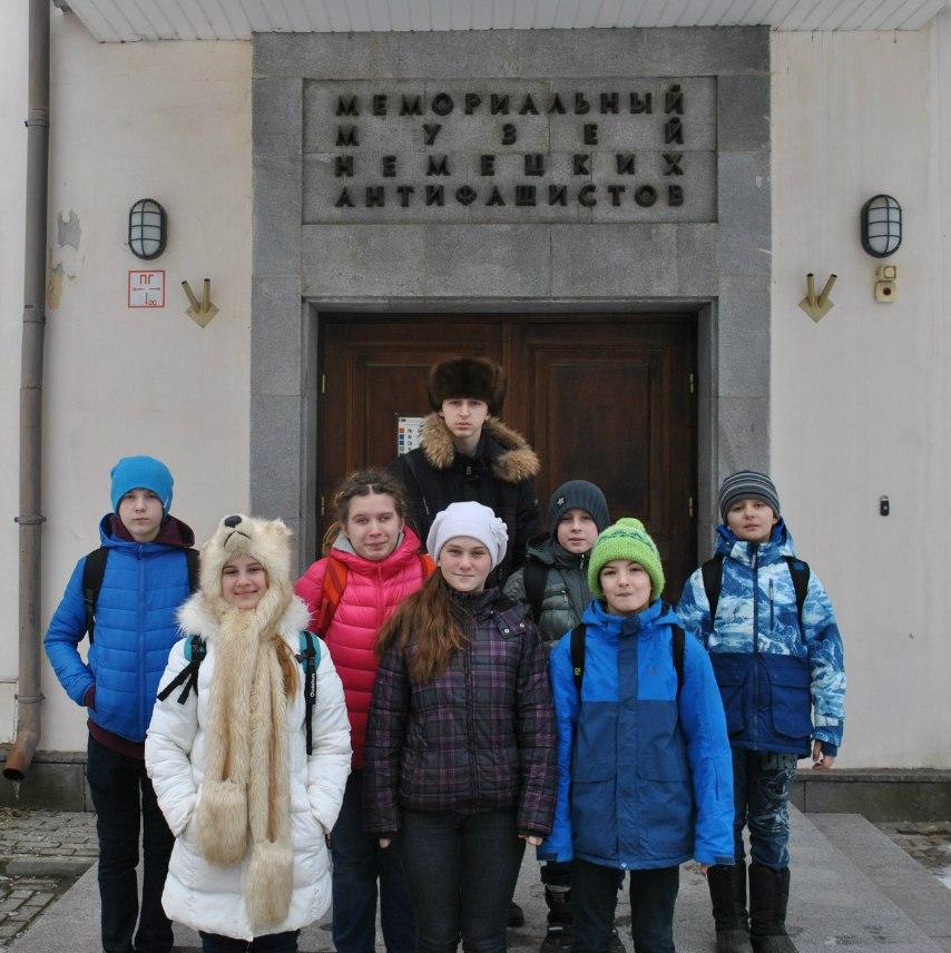 Поездка в Красногорск