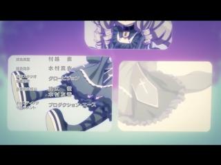 Taimadou Gakuen 35 Shiken Shoutai - Ending [Ito Kanako - Calling my Twilight]