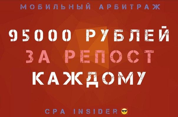 Техподдержка Вконтакте - Блог длиною в жизнь