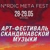 Nordic Meta Fest
