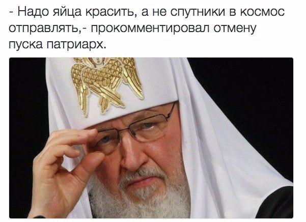 """Встреча глав МИД в """"нормандском формате"""" может состояться в первой половине мая, - МИД РФ - Цензор.НЕТ 1544"""