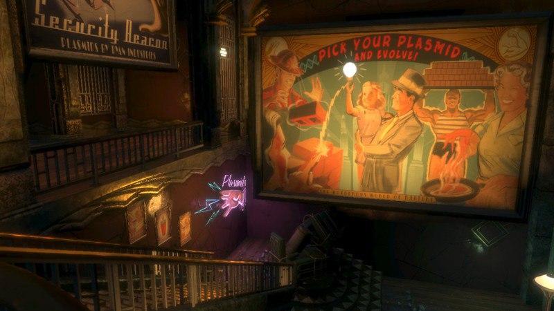 Bioshock (2007) PC | Repack от R.G. Механики - Скриншот 3