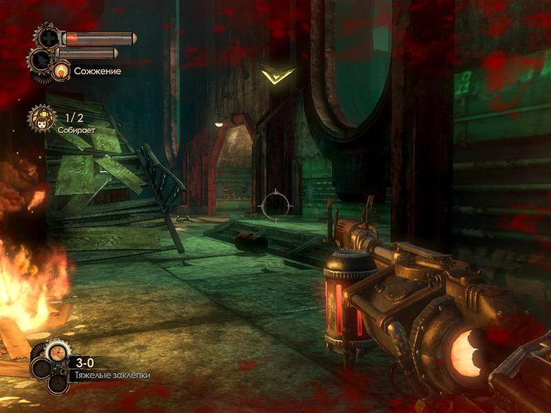 Bioshock 2 (2010) PC | RePack от R.G. Механики - Скриншот 3