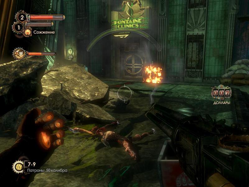 Bioshock 2 (2010) PC | RePack от R.G. Механики - Скриншот 1