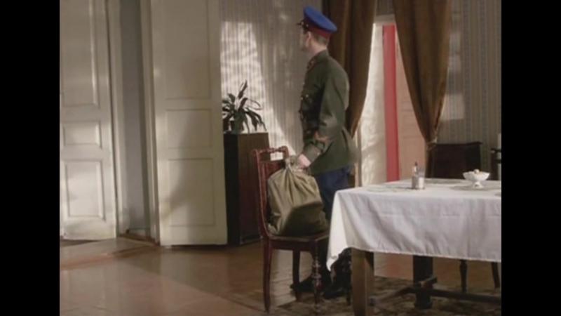 Отряд Кочубея (Вторые) - 1 серия (2009)