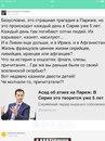 Ilya Alexandrovich фото #13