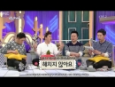 [РУС.САБ] 150413 EXO KBS Hello Counselor with Red Velvet Ep.220