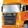 M7 TRUCK  - тягачи и грузовики с пробегом