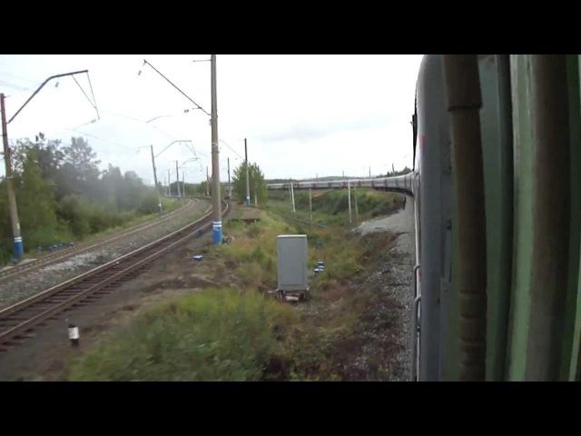 ЧС2 617/665 с поездом №337 Екатеринбург-Приобье