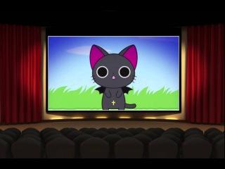 Нямпир (Ня-Вампир, МяУпырь) Серия 12 Мультфильм для маленьких детей
