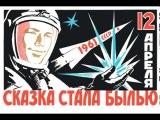 Кино и Новые композиторы На старт! 1987