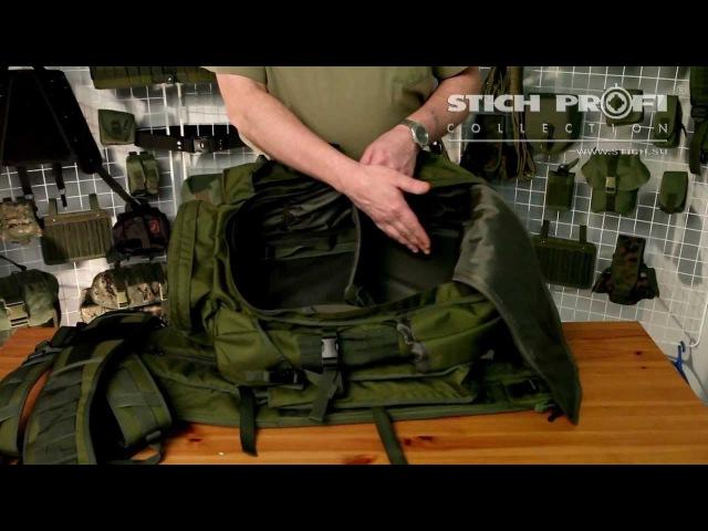Рюкзак снайпера Легионер STICH PROFI