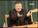 В Жириновский Должна ли женщина сегодня заниматься политикой