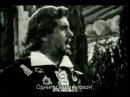 Il Trovatore: Di geloso amor sprezzato (Bastianini, del Monaco, Gencer) RUS SUB