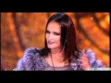 София Ротару - Я твоя любовь 2011