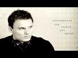 Kai Tracid - 4 Just 1 Day (TrancEye 2013 Bootleg Remix) FREE DOWNLOAD