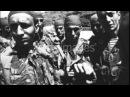 Армянская Песня про Фидаи