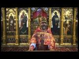 Архимандрит Амвросий (Юрасов). Где сокровище наше, там и сердце наше. Проповедь. 12.10.2015 г.