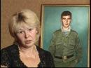 Хождение по мукам: Чечня. Пропавшие без вести.