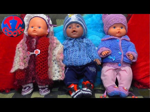 ✔ Куклы Беби Борн и Ненуко. Новая одежда для кукол. Подарки для Ярославы от бабушки. Видео для дете