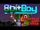 Игра 8-bit Boy и как получить её бесплатно в Steam