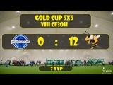 Ole Gold Cup 8 сезон 5x5. 7 тур. Невская Застава - Шмель