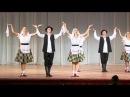 Еврейские народные танцы
