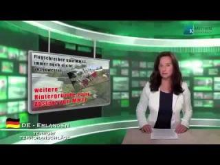 04 09 2014 Немецкие новости о сбитом боинге, и почему расследование затягивается