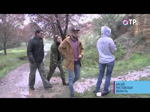 Малые города России: Аксай - в его подземельях собираются сталкеры