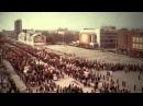 Новосибирск, 1987