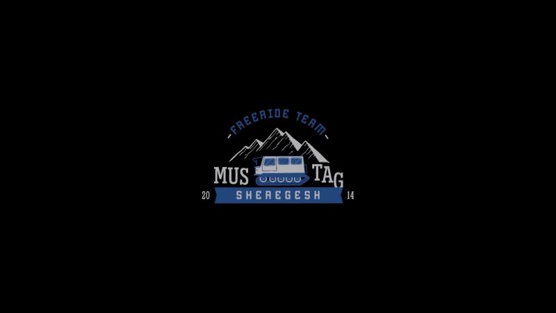 MUSTAG FREERIDE TEAM