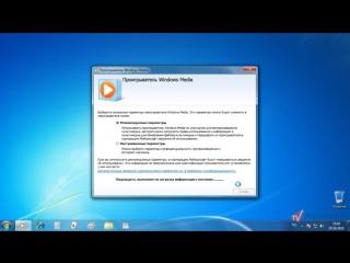 Windows® 7 от «А» до «Я» - Проигрыватель Windows Media® – Обзор возможностей