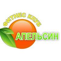 апельсинка моя страница сайт знакомств