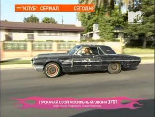 Тачку на прокачку [Pimp my Ride] 6 Сезон 2 Серия - Ford Thunderbird (1965)