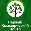 Первый Коммерческий Центр | ЛНР | ПКЦ | Луганск