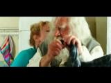 Дедушка моей мечты (2015) Трейлер