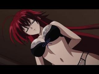 [AniDub] High School DxD Демоны старшей школы 1 серия 1 сезон