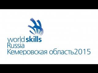 Движение WSR в Кузбассе