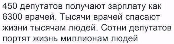 За минувшие сутки террористы 47 раз открывали огонь по позициям сил АТО. Самые горячие точки – в пригородах Донецка и Горловки, - штаб - Цензор.НЕТ 5805