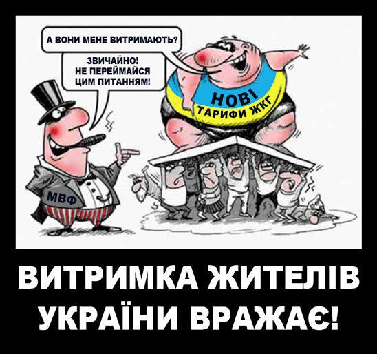 Сейчас наши возможности одни из лучших в Европе, а может и в мире. Через 3-5 лет Украина будет успешной страной, - Гройсман - Цензор.НЕТ 6235