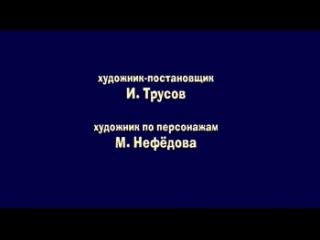 """МультСериал """"Маша и Медведь."""" (2009 - 2015)(Россия)"""